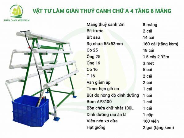 tron-bo-vat-tu-lam-gian-thuy-canh-chu-A-4-tang